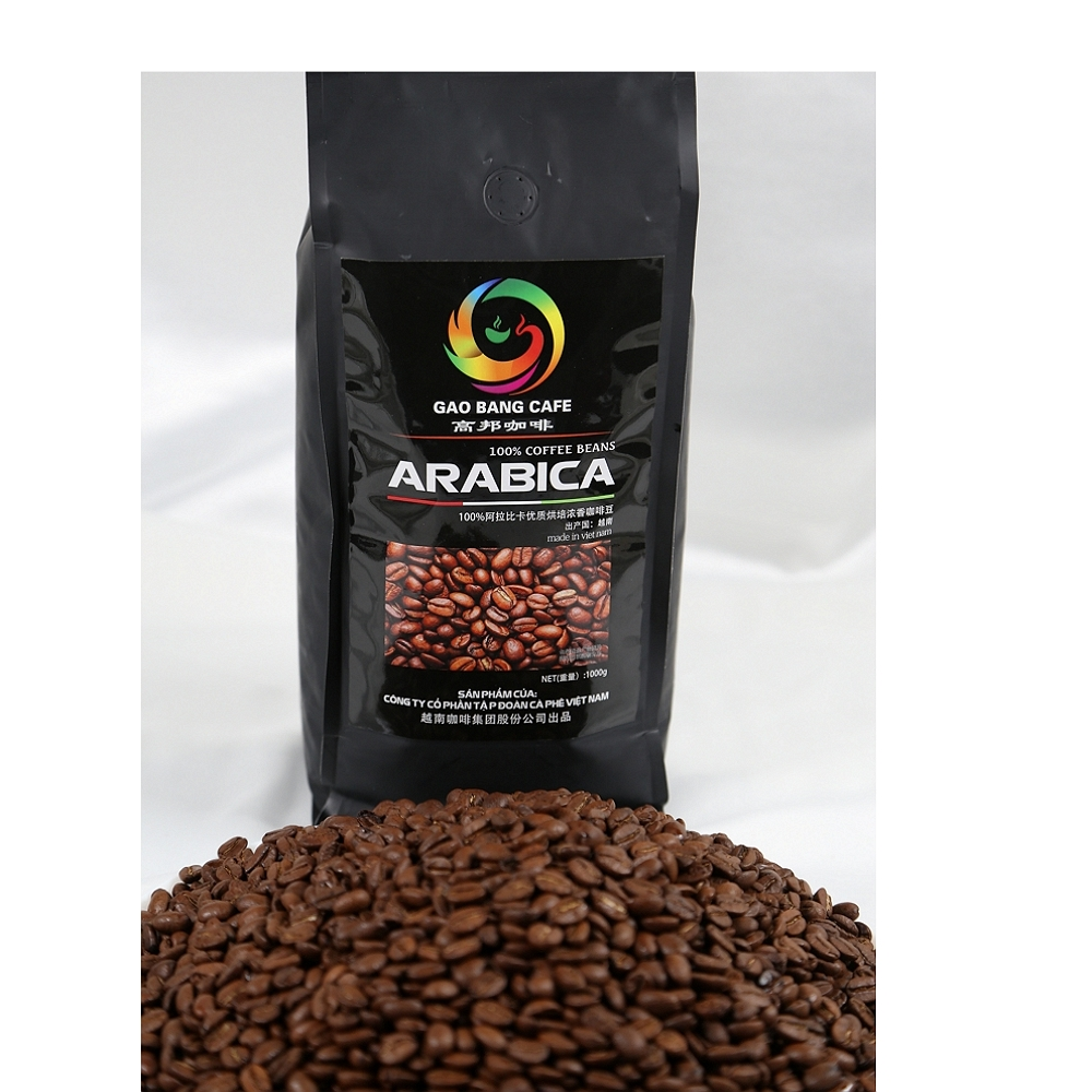 Gaobang powder 5in1 instant coffee