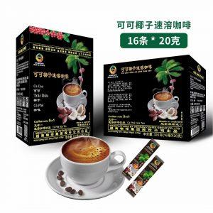Wholesale Vietnam Instant Coffee Gaobang 5in1 Coffee Instant Powder 16grams