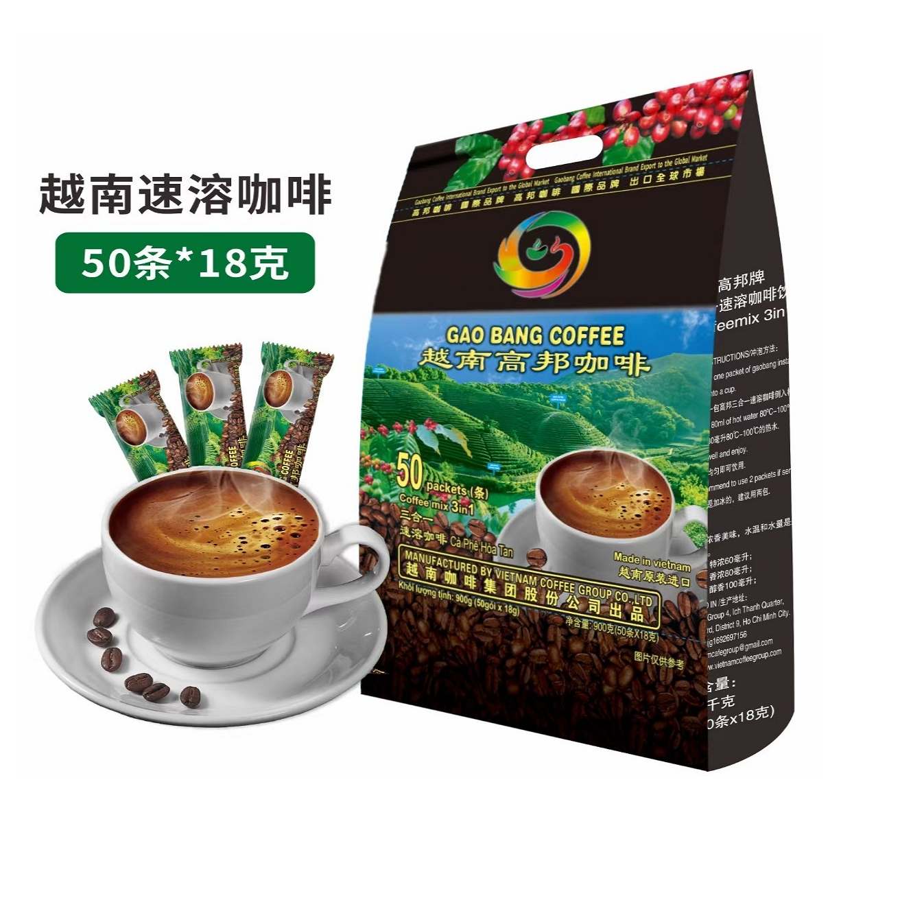 Gaobang Coffee Weasel Mix 3in1with High Quality