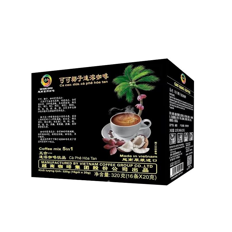 High Quality Gaobang 5in1 Coffee Instant Powder 16grams Vietnam