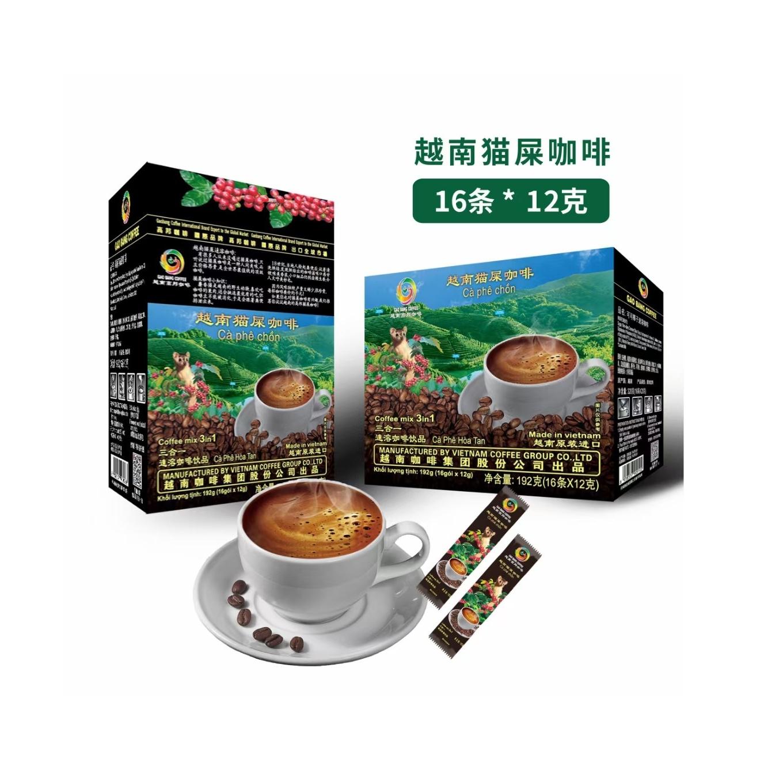 Best Selling Gaobang 3in1 Coffee Instant Powder 12gram Vietnam