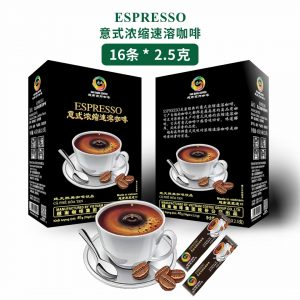 Best Quality Gaobang 3in1 Coffee Instant Powder 12gram Vietnam with Good Price